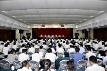 华北制药参加冀中能源集团安委会第十四次视频会议